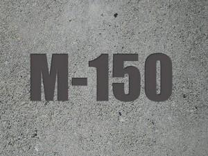 m-150-beton