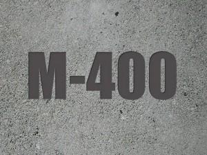 Бетон М-400 B30